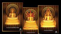 พระพุทธรูปปางต่างๆ และความเป็นมาของปางพระพุทธรูป